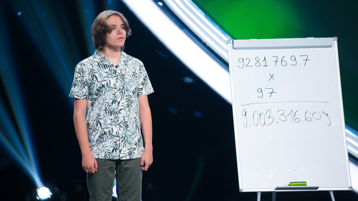 Венцель Грюс, Мальчик-калькулятор, г. Бремен (Германия)