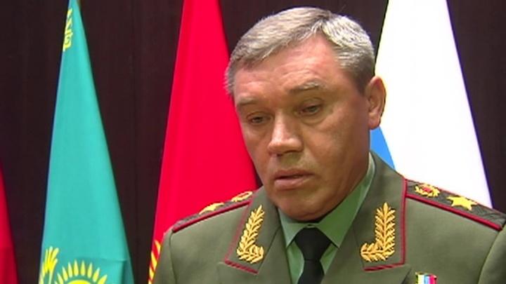 Валерий Герасимов принял участие в совещании начальников Генштабов ОДКБ в Алма-Ате