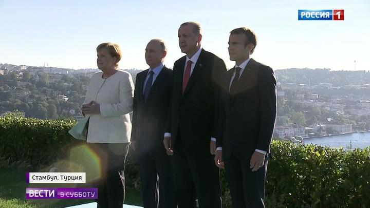 Путин, Меркель, Макрон и Эрдоган провели беспрецедентный саммит
