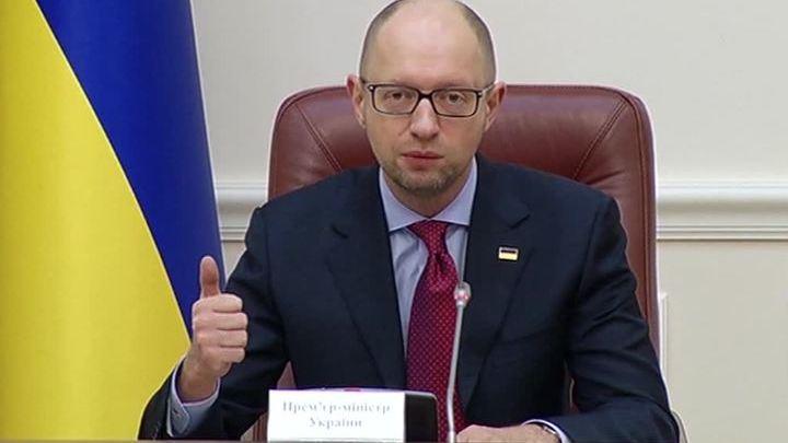 Экс-премьера Украины Яценюка подозревают в подлоге и злоупотреблении властью