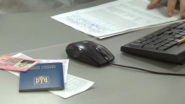 Глава украинского МИДа призывает отказаться от российских паспортов