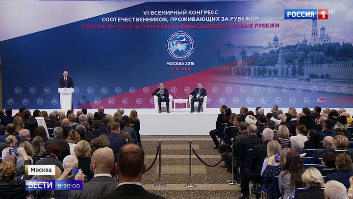 Русский мир демонстрирует сплоченность и единство