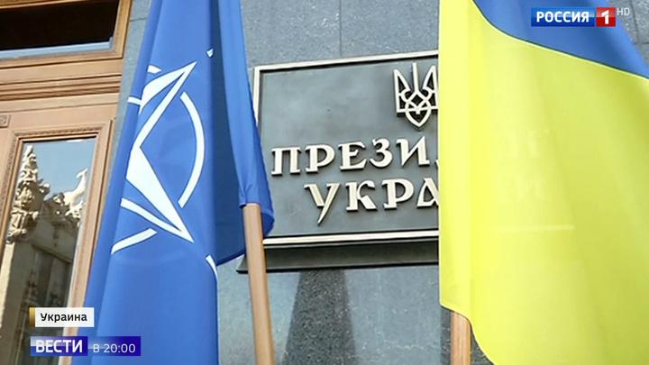 Ударили контрсанкциями: кто и за что на Украине попал в ответные черные списки