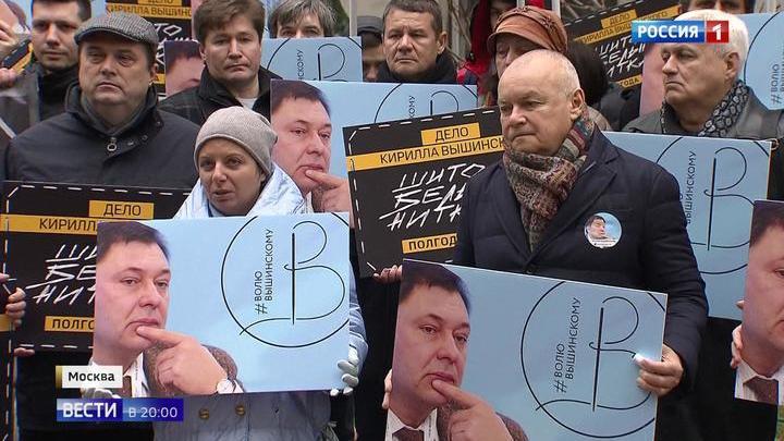 Шито белыми нитками: коллеги вышли поддержать Кирилла Вышинского