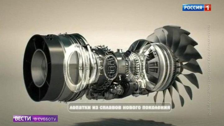 Российский авиадвигатель пятого поколения успешно сертифицирован
