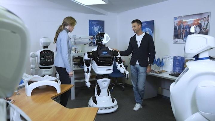 "Программа ""Наука"": робототехника"