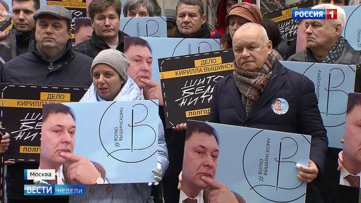 Украина: санкции и месть журналистам