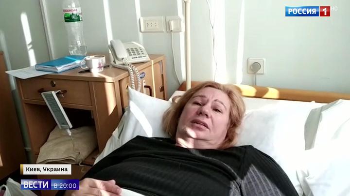 Генпрокурор Украины не может защитить правозащитниц от нападений