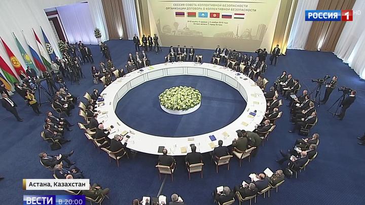 Лидеры ОДКБ сверили планы в Астане
