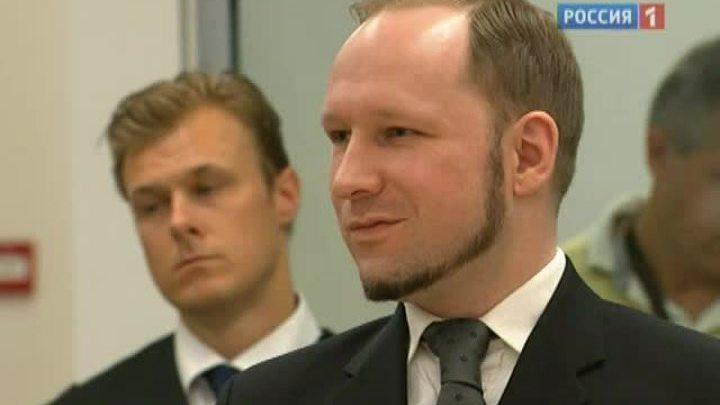 Приговор Брейвику озадачил Норвегию