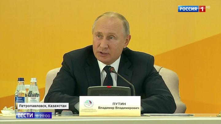 Путин о многообразии РФ: мы самые богатые люди на планете