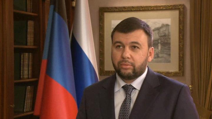 Денис Пушилин о прогрессе по минским соглашениям