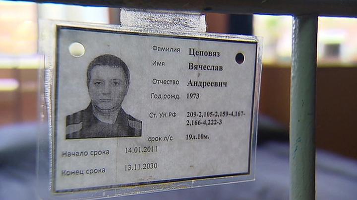 Деликатесы через окошко: Цеповяз питался на 60 тысяч рублей в месяц
