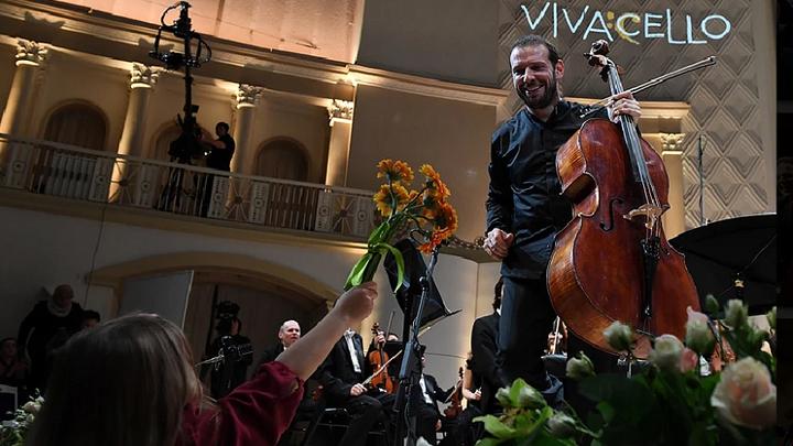 В Москве стартует фестиваль виолончельной музыки Vivacello