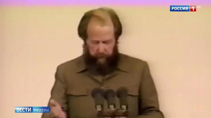 """Солженицын """"раскусил"""" Америку 40 лет назад"""