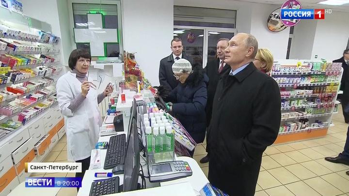 Жесткий разговор: Путин потребовал навести порядок с лекарствами