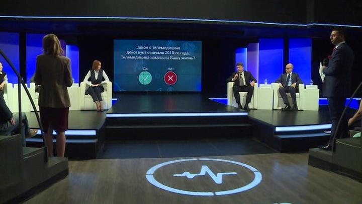 В Москве ведущие врачи России рассказали о возможностях телемедицины