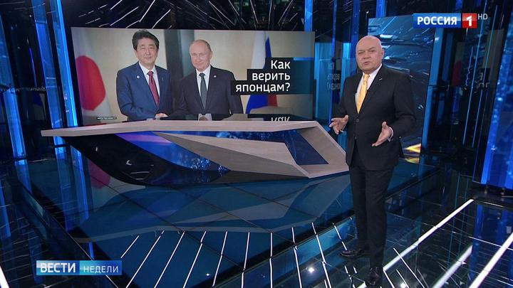 Переговоры с Токио: две новости от японского премьера