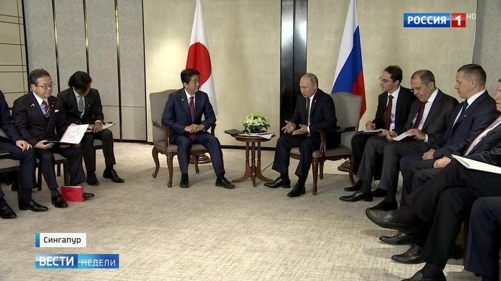 Путин и Абэ перешли на