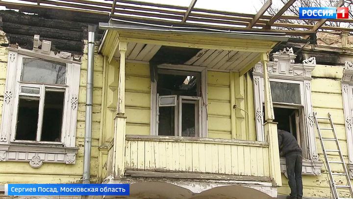 В Сергиевом Посаде волонтеры пытаются спасти старинный особняк