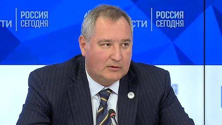 """Дмитрий Рогозин назвал сроки российской """"лунной программы"""""""