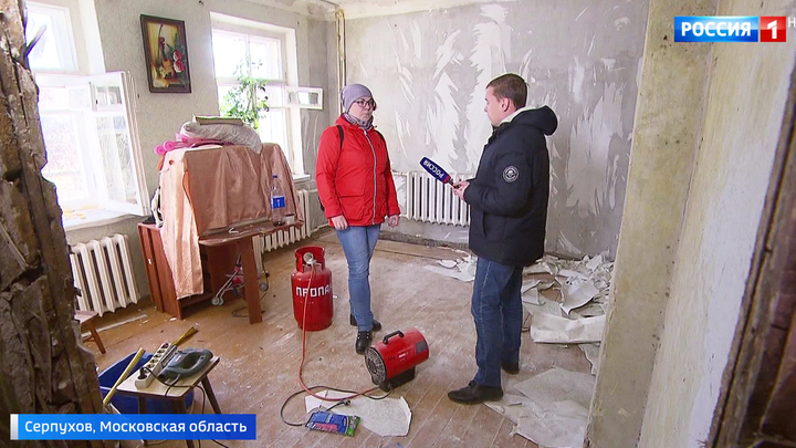 В Серпухове лопнувшая труба оставила семью без жилья