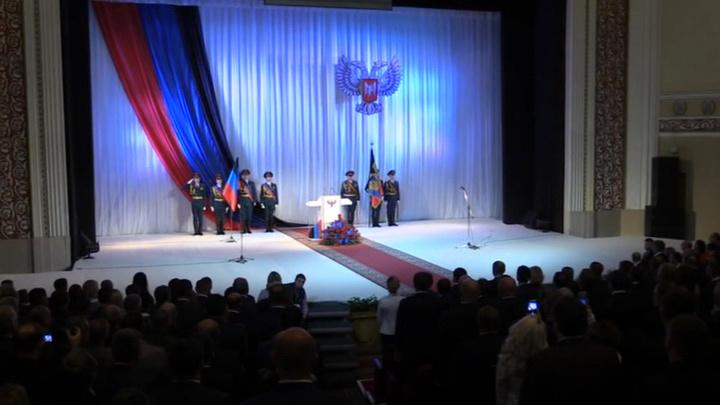 Денис Пушилин официально вступил в должность главы ДНР