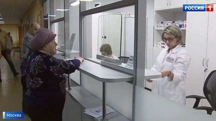 В Москве реформируют сеть аптечных пунктов при поликлиниках
