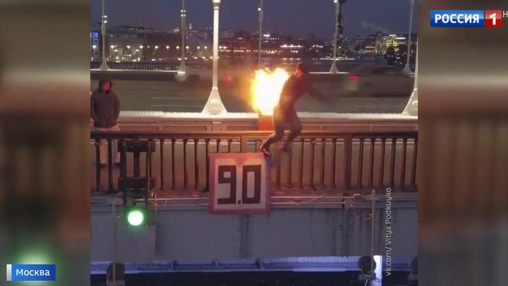 За огненное сальто на Крымском мосту в Москве каскадер сядет на 10 суток