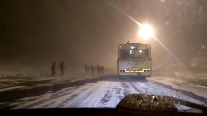 Норильск: