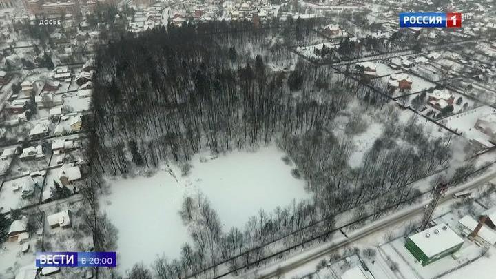 В Красногорске уничтожают парк, признанный объектом культурного наследия