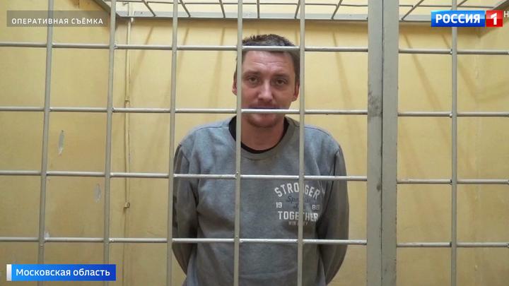 В Подмосковье задержаны потрошители банкоматов