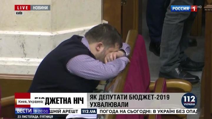 Репортаж из Верховной Рады: что делают украинские депутаты на заседаниях