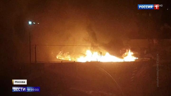 Число погибших при пожаре в Москве возросло