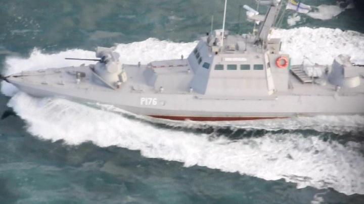 ЦОС ФСБ России: украинские корабли легли на обратный курс