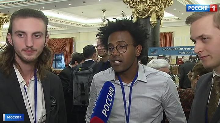 Научная дипломатия: ученые со всего мира съехались на форум ЮНЕСКО в Москве