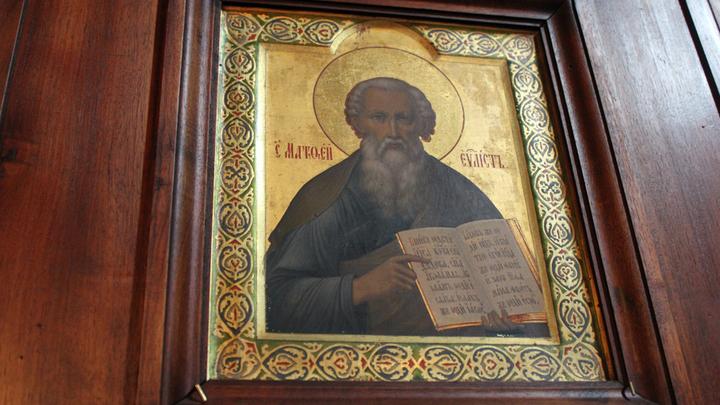 Демидовская икона Евангелиста Матфея. Фото Леонида Варебруса