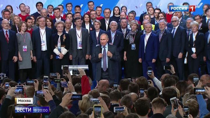 Не жди перемен - твори перемены: Путин присоединился к принципу ОНФ