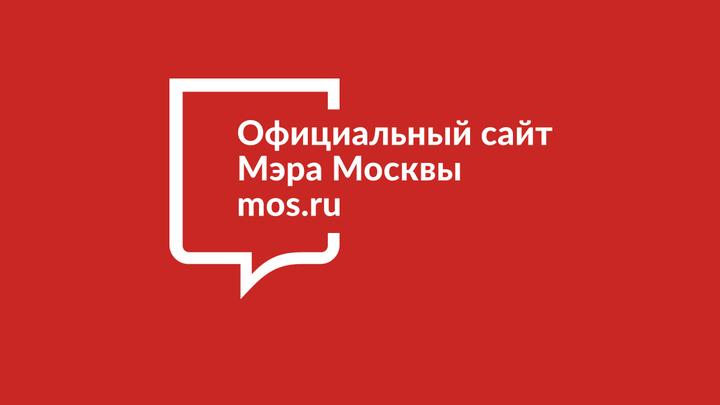 Приемная кампания начнется в московских колледжах с 20 июня