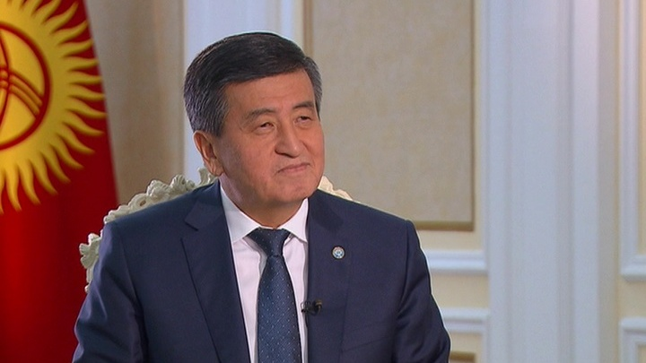 Сооронбай Жээнбеков: хотим создать в Киргизии инвестиционный оазис для предпринимателей