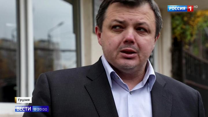 Задержаны с оружием: чье задание выполняли в Грузии бывшие участники АТО