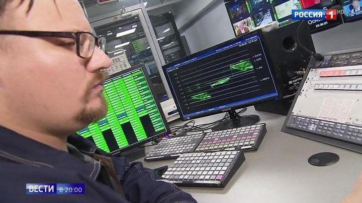 Регион повышенной четкости: Тверская область полностью перешла на цифровое вещание