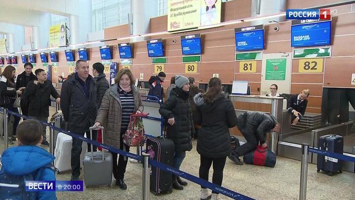"""""""Победа"""" над пассажиром: лоукостер предлагает платную регистрацию на рейсы"""