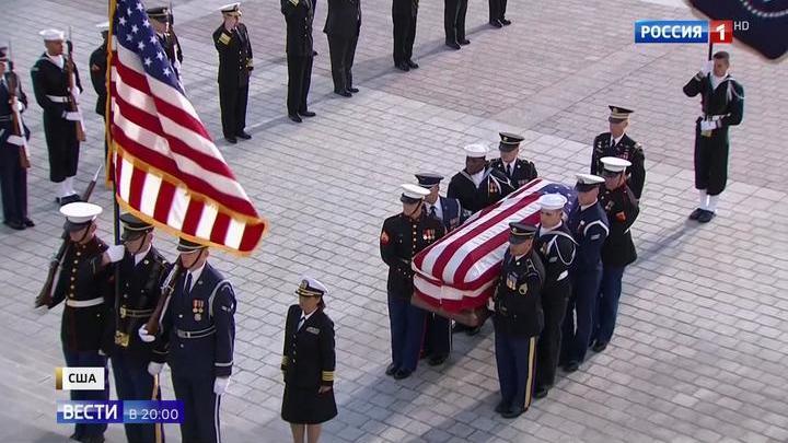 В Штатах прощаются с Бушем-старшим. Трамп на церемонию не пришел