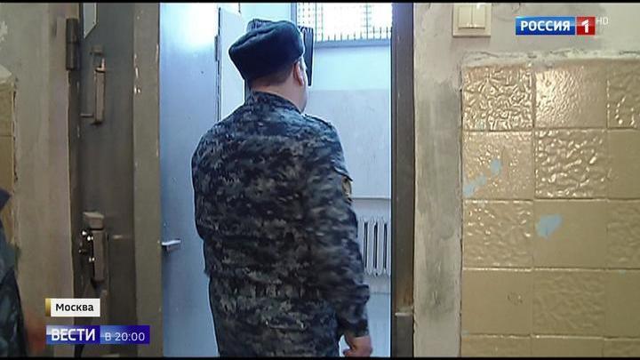 Лучше, чем дома. Стали известны условия содержания арестованных украинских моряков