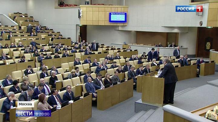 Госдума ждет осуждения действий Киева со стороны ЕС