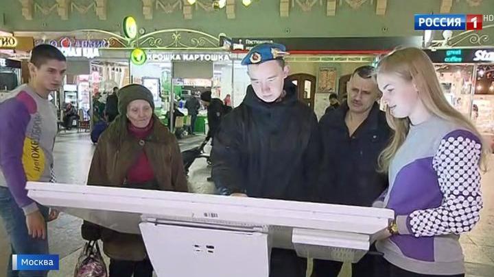 На вокзалах и в метро столицы отмечают День волонтера