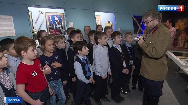 День воинской славы: в столице вспоминают Битву под Москвой