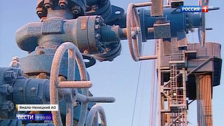 Дан старт уникальному газовому месторождению в России