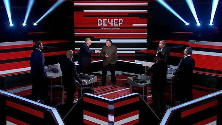 Вечер с Владимиром Соловьевым. Эфир от 05 декабря 2018 года